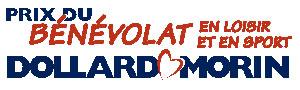 Prix du Bénévolat Dollard Morin